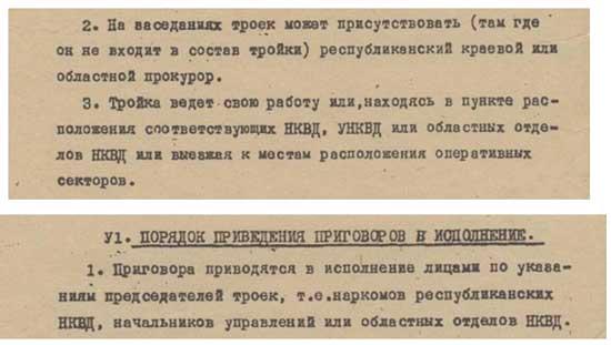 оккупация польши 1939