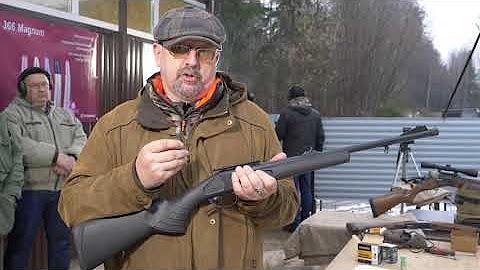 многозарядное охотничье ружье