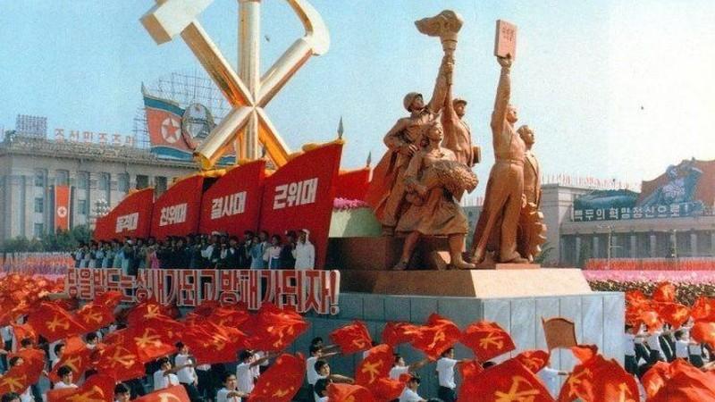 северокорейский