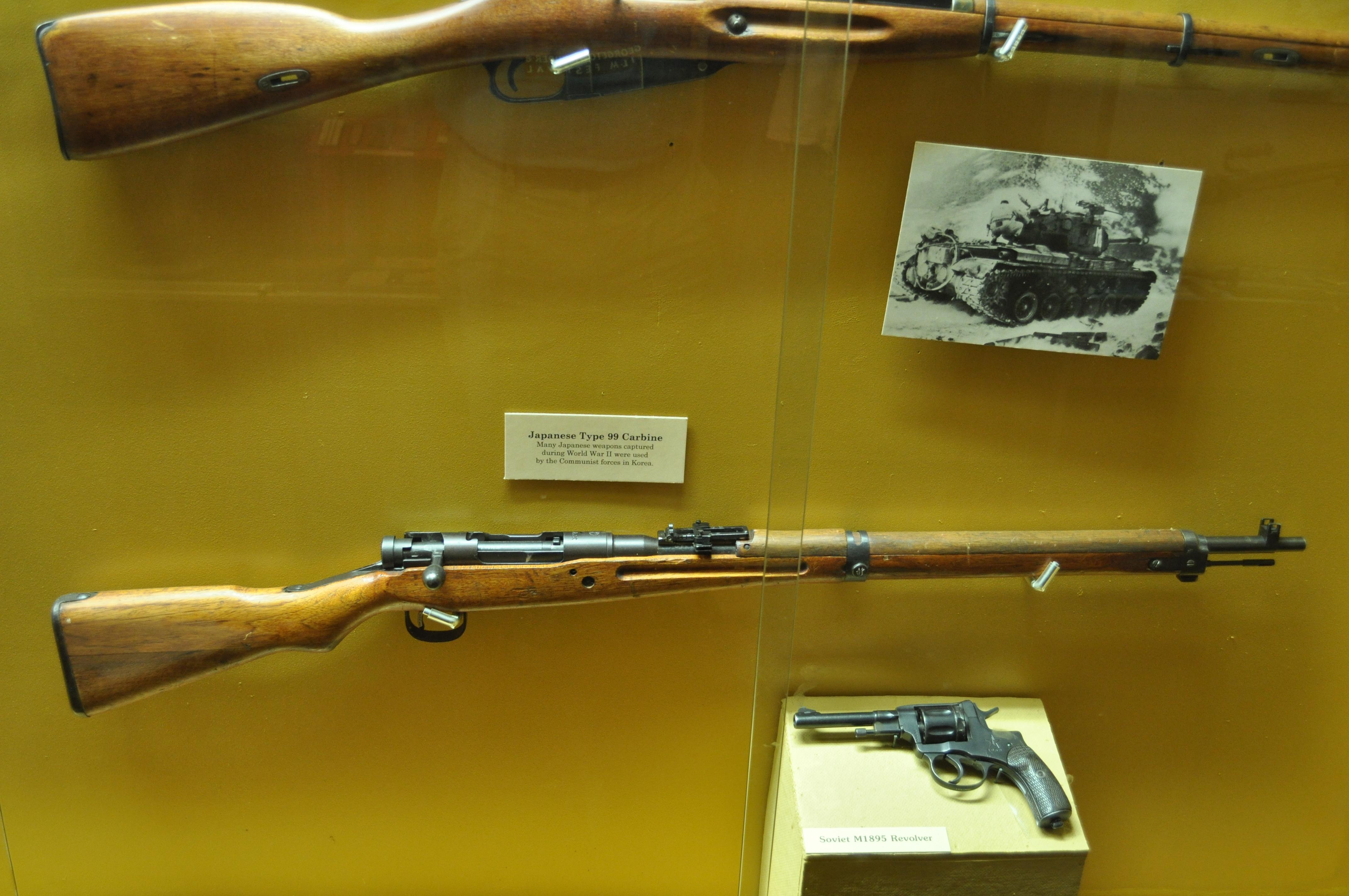 type 38 винтовка