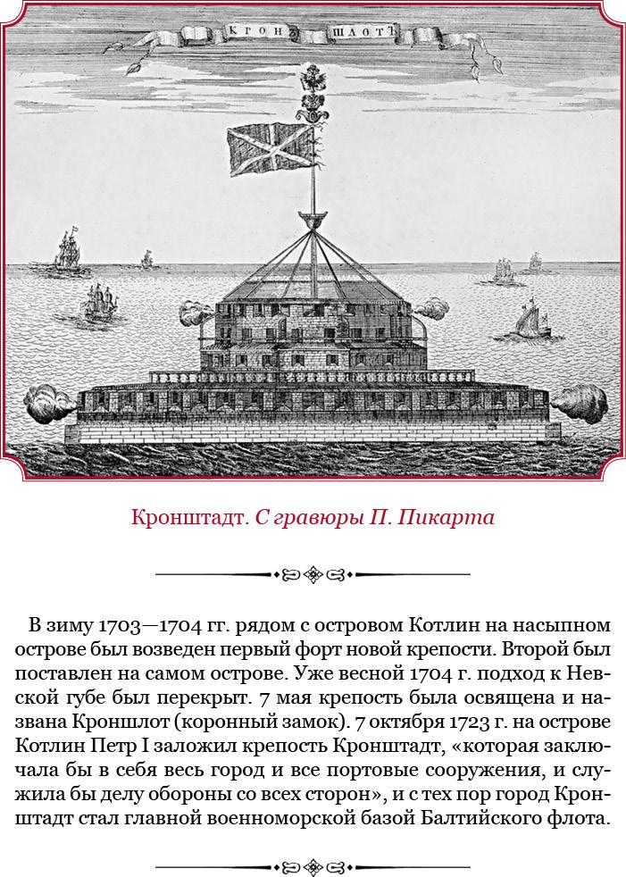 общая характеристика артикула воинского 1715