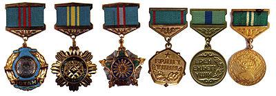 медали ссср по старшинству с названиями фото