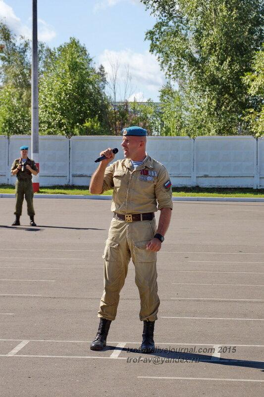 кубинка военная часть