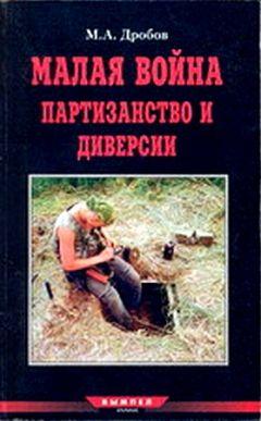 мавро орбини славянское царство читать