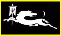 символ третьего рейха