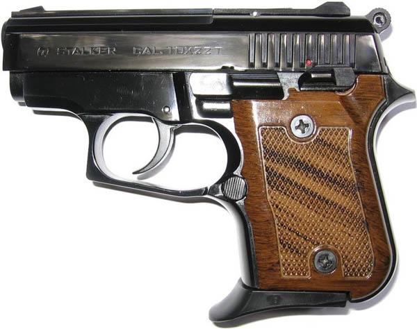 пистолет макарыч
