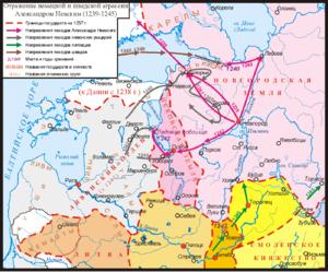 александр невский невская битва и ледовое побоище