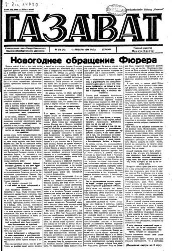 почему сталин депортировал чеченцев и ингушей