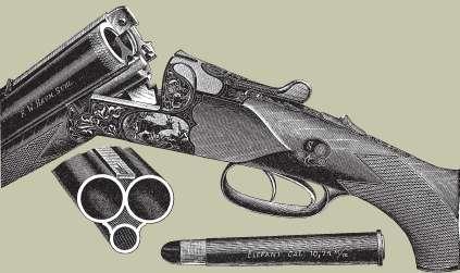 карабин мосина 1944