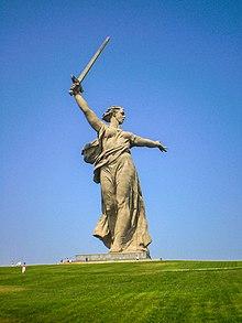 сталинград новое название