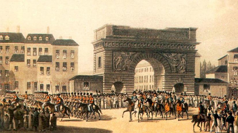 манифест об окончании войны 1812