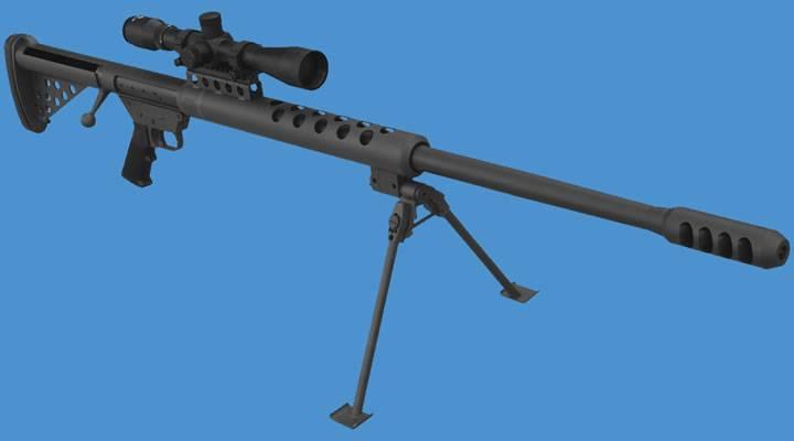 бмг 50 винтовка