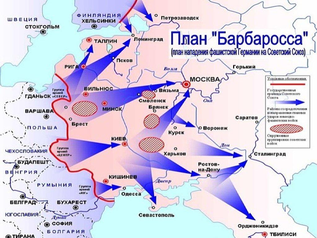операции второй мировой войны