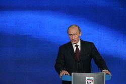 единая россия кратко о партии