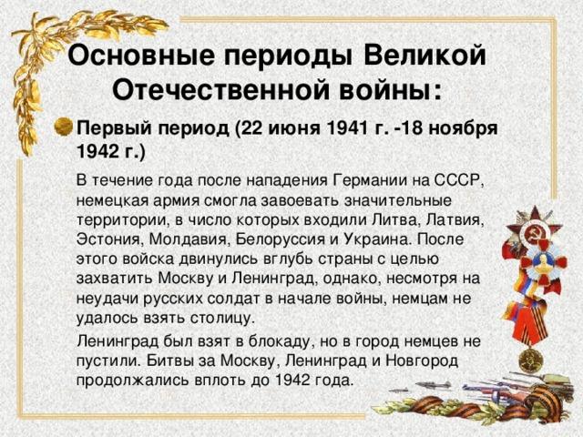 крупнейшие битвы второй мировой войны