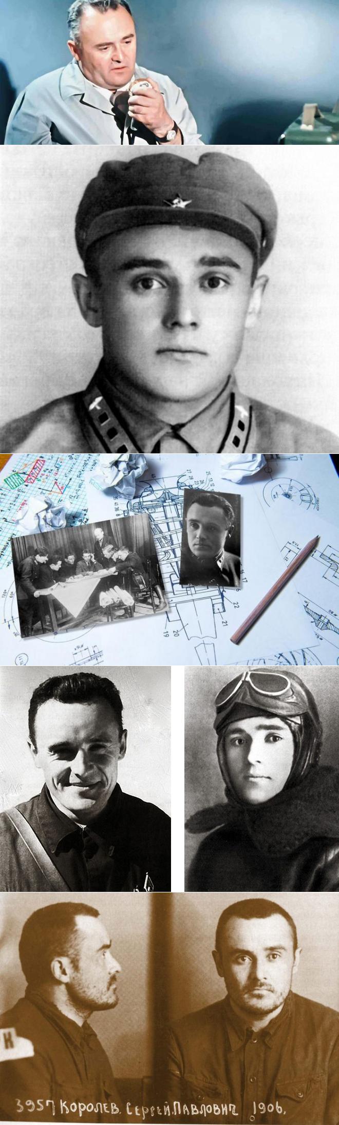 сергей королёв биография личная жизнь