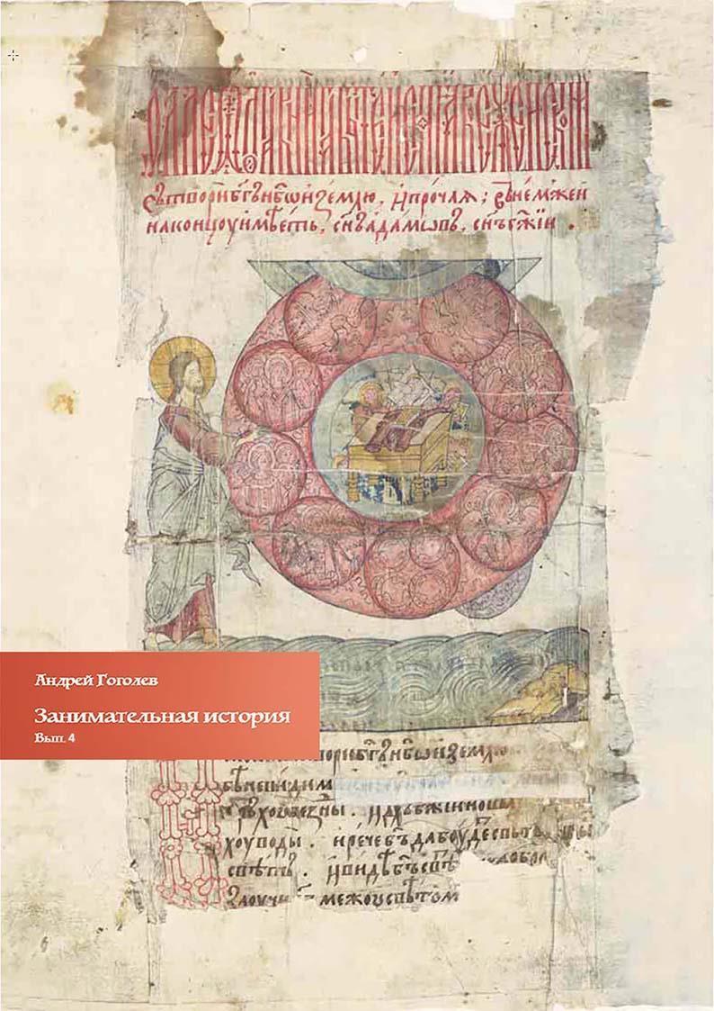болеслав 1