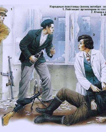 венгерское восстание 1848 1849