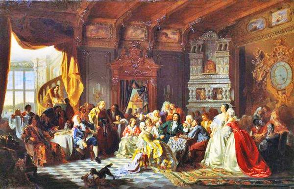 1721 событие