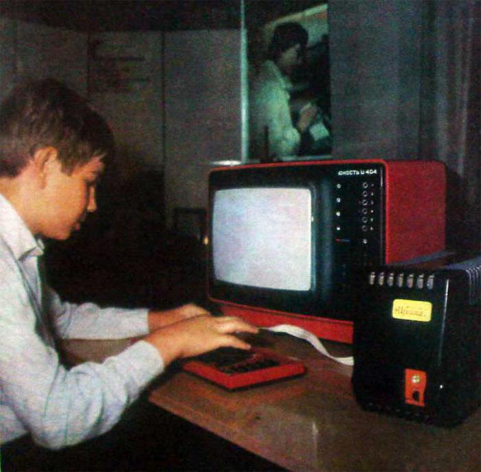 первый персональный компьютер в ссср