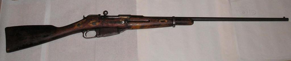 ружье мц 255 цена