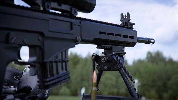 свч пушка