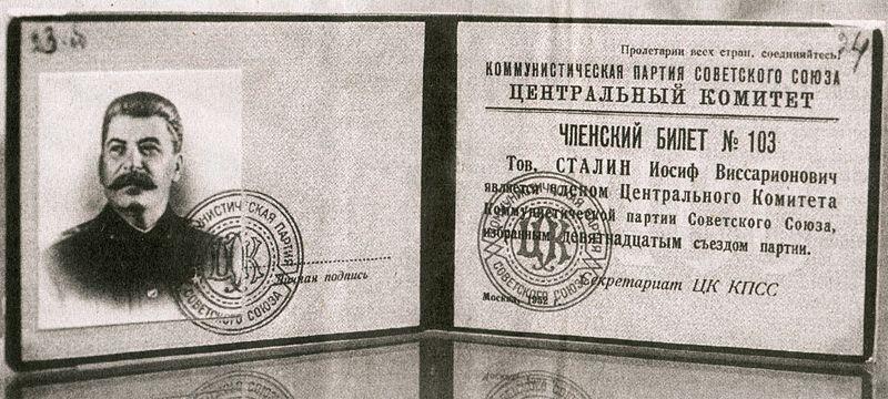 конституция ссср 1936 года кратко