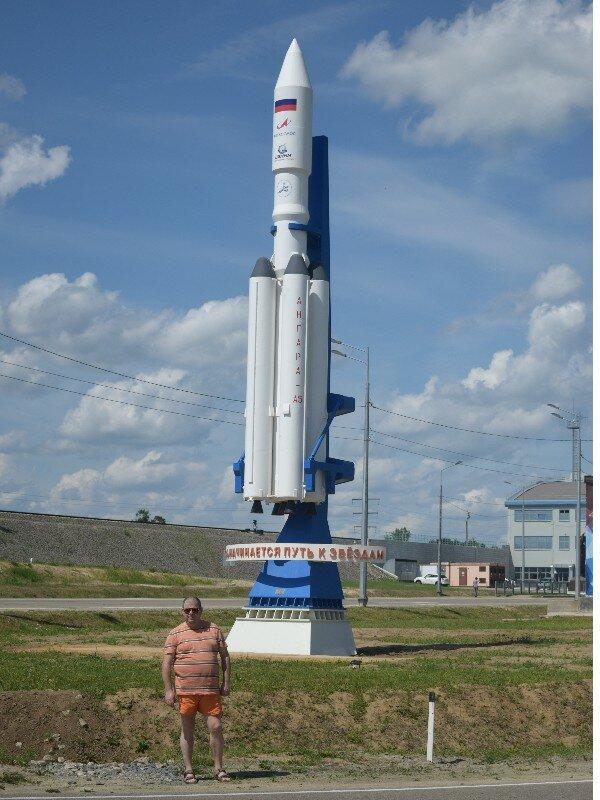 ракета ангара википедия