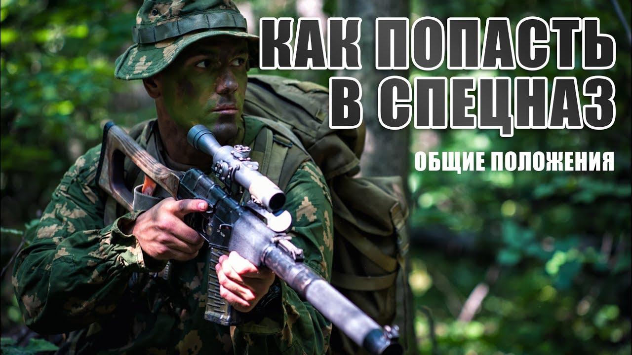 как стать омоновцем в россии