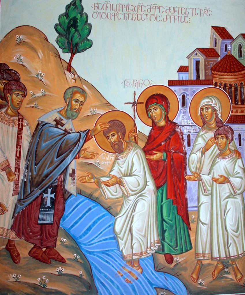 вера грузинов