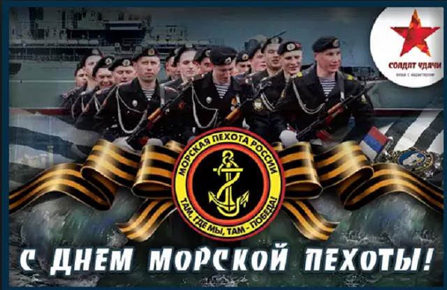 девиз пехоты