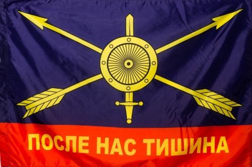 девиз артиллерии
