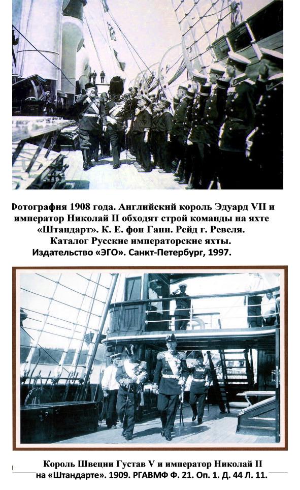 военачальники первой мировой войны
