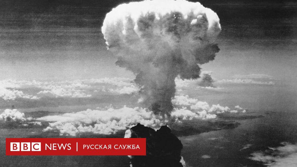 атомный взрыв фото