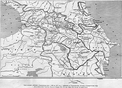 российско персидские войны