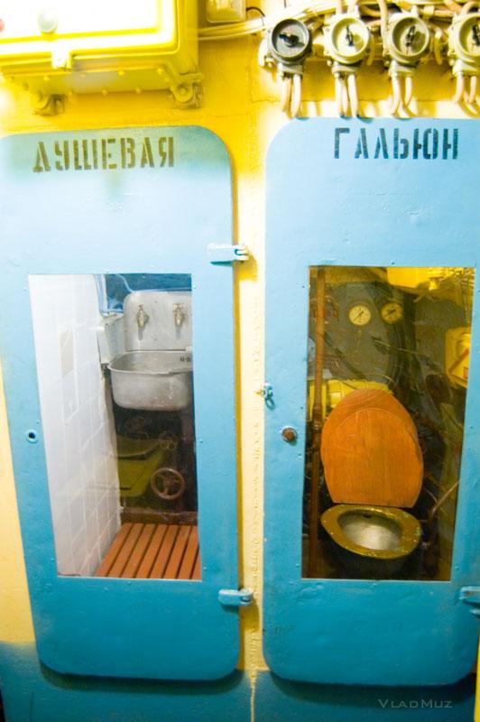туалет на корабле