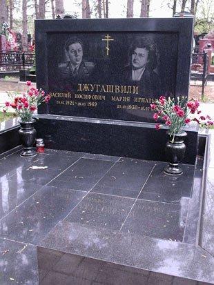 капитолина васильева жена василия сталина биография