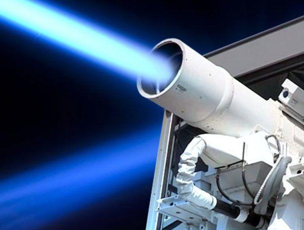 буревестник ракета википедия