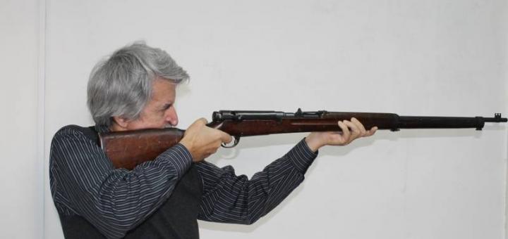 винтовка арисака 1897