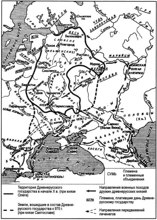 дунайские походы святослава