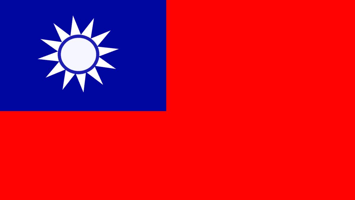 синий черный белый флаг какой страны
