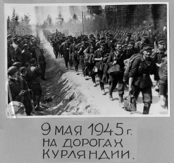 освобождение чехословакии