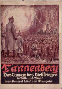 почему германия проиграла 1 мировую войну