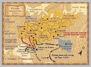первая битва русских с монголами