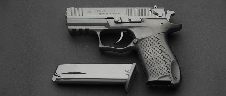 револьвер гроза р 03с