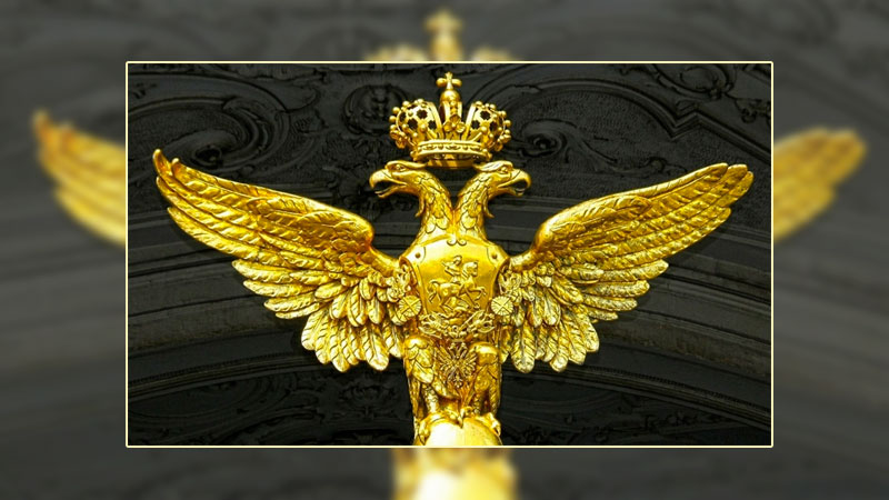 появление двуглавого орла в качестве герба