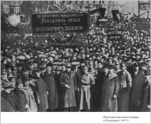 начало вооруженного восстания в петрограде