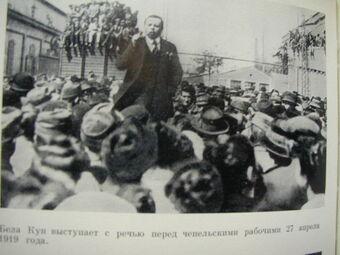 революция в венгрии 1918