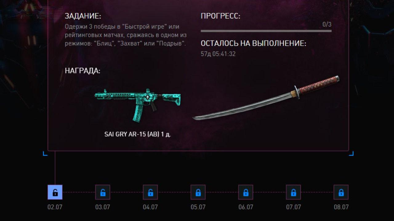 новое оружие мира