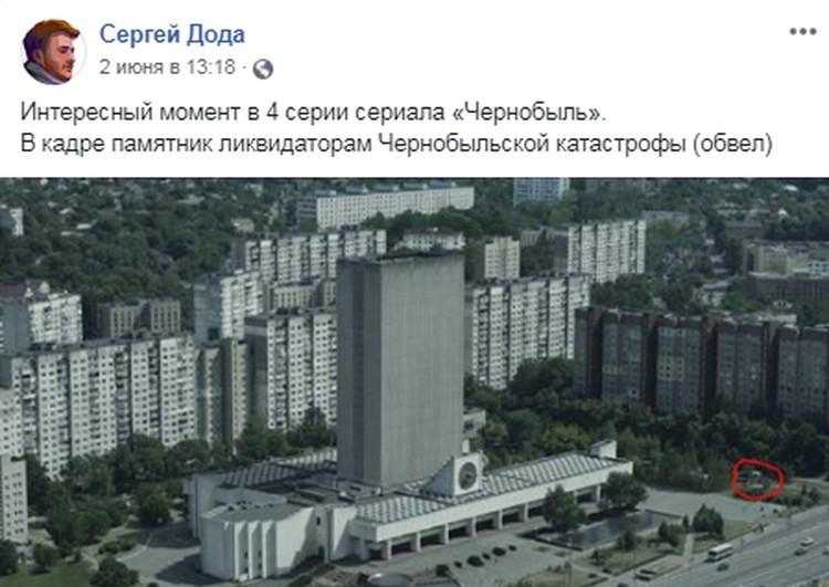 ананенко беспалов